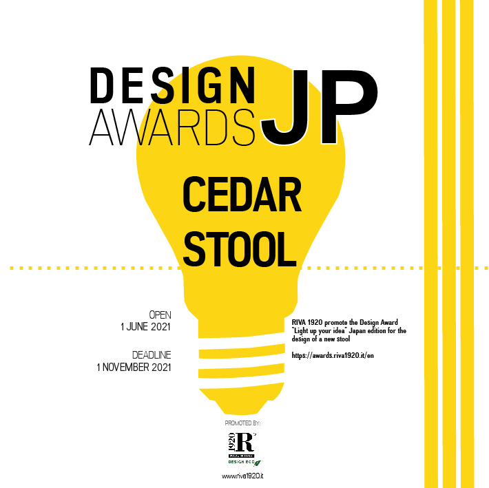 Design Award JP Edition